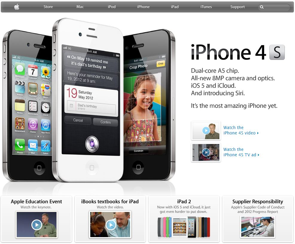 Apple.com aus dem Jahr 2012